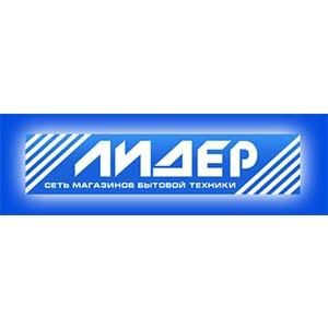 logo_firm_20