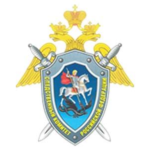 logo_firm_32