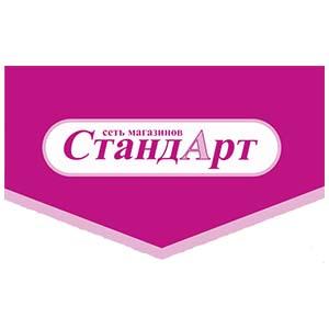 logo_firm_36