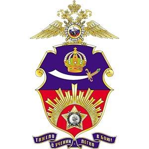 logo_firm_4